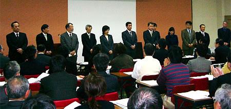 大阪私立学校人権教育研究会について